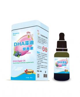 DHA藻油营养素蓝莓味