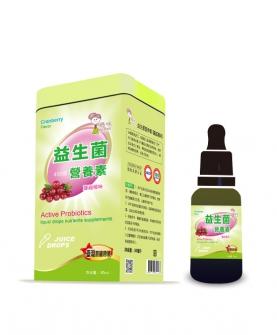益生菌营养素蔓越莓味