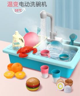 儿童过家家厨房玩具