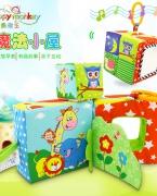 开心美猴王Happy Monkey 婴儿玩具 魔法小屋 益智早教玩具
