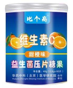 维生素C 益生菌压片糖果香橙味