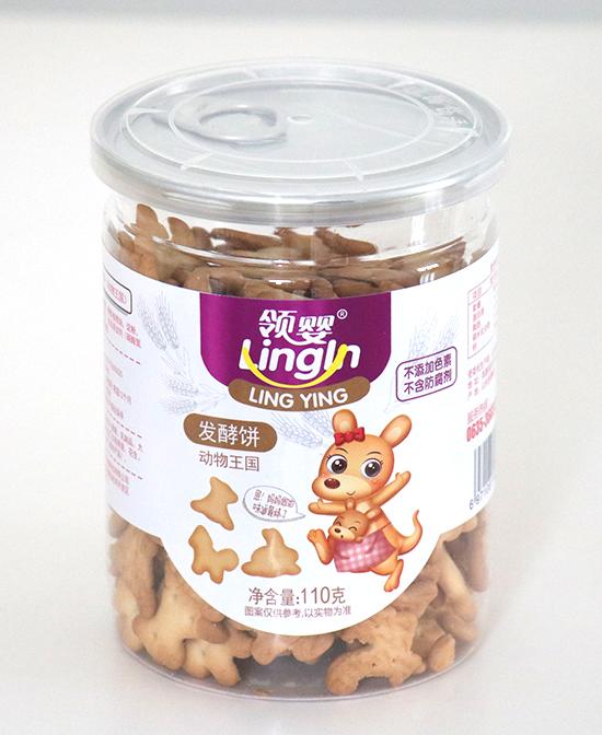 领婴发酵饼干动物王国
