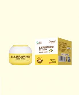 乳木果抗皴防裂霜