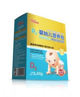 D3婴幼儿营养包