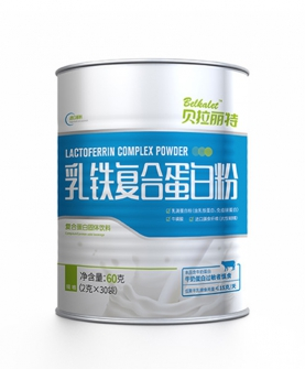乳铁复合蛋白粉
