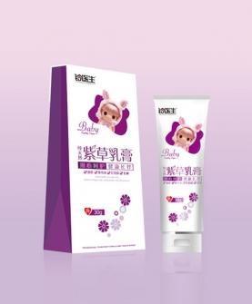 纯天然紫草乳膏