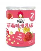果蔬妃草莓味米乳球