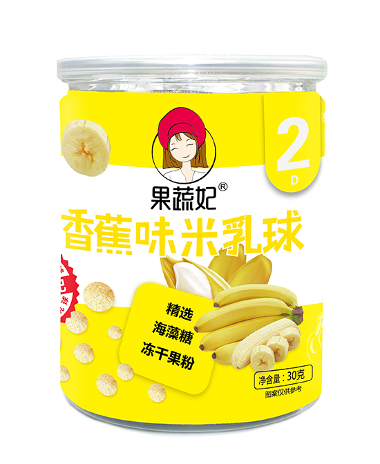 果蔬妃香蕉味米乳球