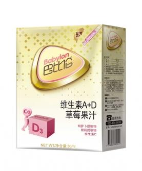 维生素A+D草莓果汁