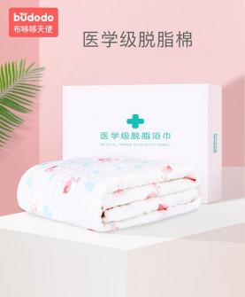 纯棉纱布浴巾100%新生儿