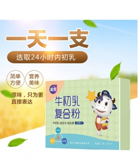 牛初乳复合粉