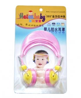 婴儿防水耳罩
