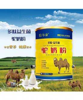 多肽益生菌驼奶粉