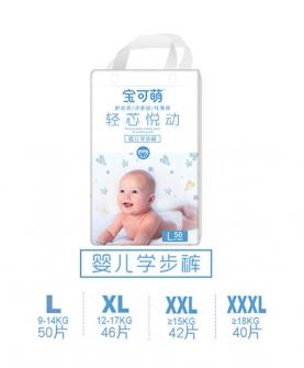 轻芯悦动婴儿学步裤L50