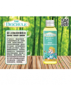 婴儿抚触润肤橄榄油