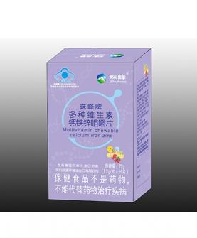 珠峰牌多种维生素钙铁锌咀嚼片