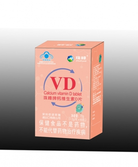 珠峰牌钙维生素D片