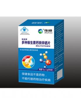 多种维生素钙铁锌硒片