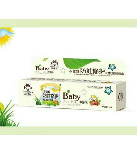 顽皮虫木糖醇防蛀修护儿童口腔膏(草莓味)