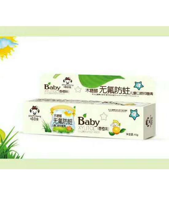 顽皮虫木糖醇无氟防蛀儿童口腔膏(香橙味)