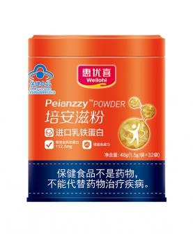 培安滋粉进口乳铁蛋白