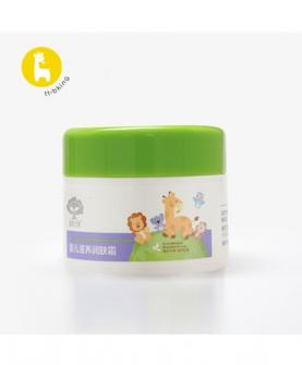 婴儿滋养润肤霜
