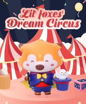 小狐狸梦幻马戏团系列盲盒公仔