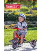 菲乐骑儿童三轮手推车3合1遛娃神器平衡车