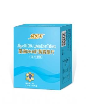 藻油DHA叶黄素酯片压片糖果