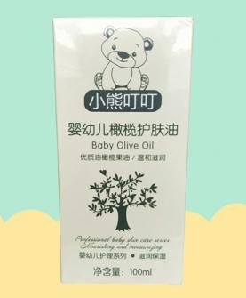 婴幼儿橄榄护肤油
