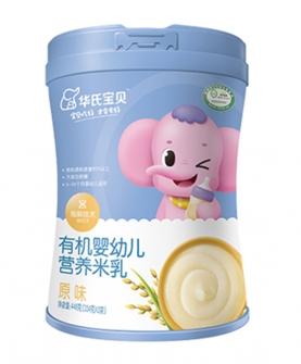 有机婴幼儿营养米乳原味
