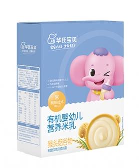 有机婴幼儿营养米粉猴头菇谷物