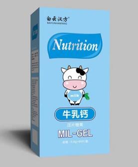 牛乳钙压片糖果