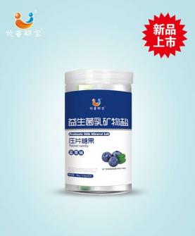 益生菌乳矿物盐