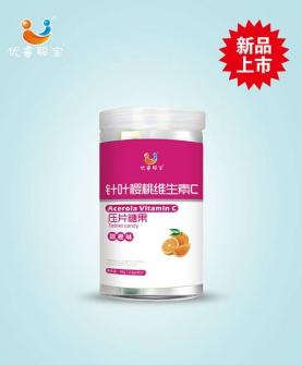 针叶樱桃维生素C