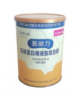 乳铁蛋白唾液酸复合粉