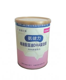 唾液酸藻油DHA复合粉