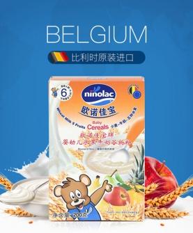 婴幼儿水果牛奶谷物粉-小麦-牛奶-5种水果