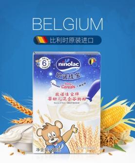 婴幼儿混合谷物粉-7种谷物