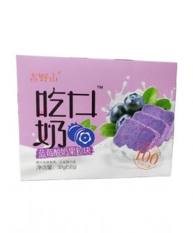 蓝莓酸奶果粒块