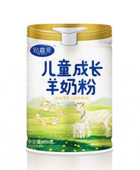贴鑫爱儿童成长羊奶粉