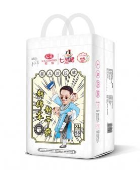 特惠系列婴儿沙拉裤(XL56)