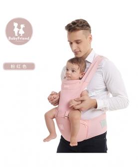 婴儿背带宝宝坐凳腰凳