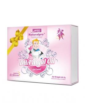 DHA藻油磷脂酰丝氨酸凝胶糖果礼盒