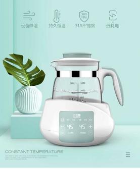 恒温调奶器玻璃热水壶