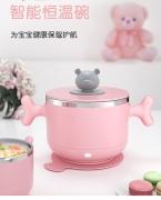 小壮熊宝宝辅食碗保温碗