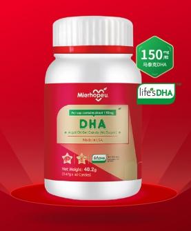 DHA藻油凝胶糖果(无糖型)