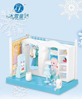 冰雪童话系列冰雪衣帽间