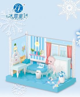 冰雪童话系列冰雪卧室