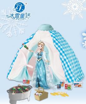 冰雪童话系列冰雪烧烤炉